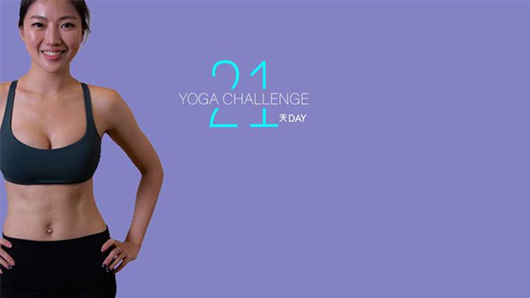 21 Day Yoga Challenge Introduction