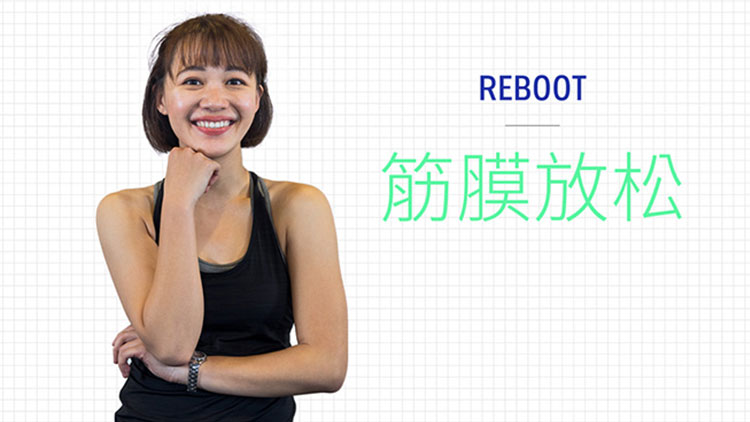 Reboot Introduction